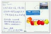 旅行明信片:03【旅行明信片】來自Frances&嬌嬌‧泰北‧清邁.jpg