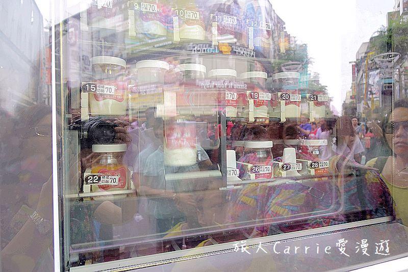 【台北美食】粉紅爆 法式手作甜點-「峨眉街」24小時甜點販賣機~西門町邊逛邊吃五星飯店主廚甜點: