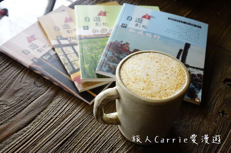 【彰化美食】旅咖啡Trip Coffee〜以在地食材融入咖啡飲品,充滿濃濃文創氣息,提供旅遊諮詢的借:01DSC08787.jpg