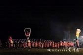 賽夏族矮靈祭【苗栗旅遊】~巴斯達隘2016年10年大祭‧苗栗南庄向天湖祭場‧文化部指定國家重要民俗文:
