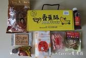 2015年台灣美食展 「食來運轉」主題館 結合「台灣好行」及「台灣觀巴」旅遊+美食:IMG_8837-1.jpg