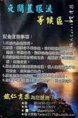 【馬祖旅遊】2016南竿北海坑道夜賞藍眼淚‧一起搖櫓來段少年Pi的奇幻漂流: