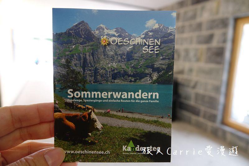 瑞士厄希嫩湖/ 歐能辛湖(Oeschinensee)~在世界自然遺產搭纜車玩滑梯健行趣【瑞士旅遊】:DSC07846.jpg