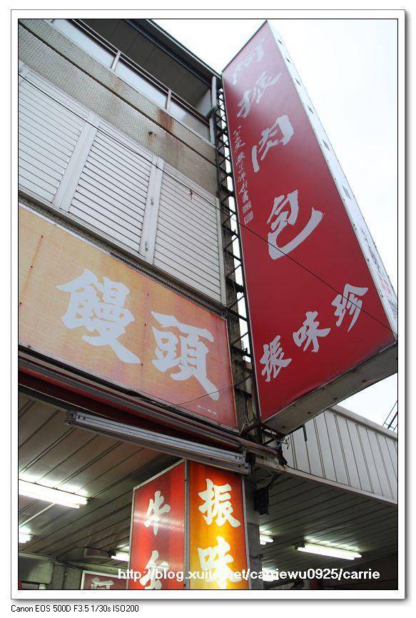 台灣彰化:26IMG_7070.jpg