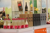 2014ITF台北國際旅展 全台12酒莊攤位~一起來暢飲美酒,乾杯! :IMG_6057.jpg