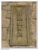 台灣馬祖:P1080102.jpg