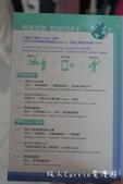 【日本北海道】遠傳日本遠遊卡‧即時分享薰衣草溫泉歡樂‧上網順暢流量超夠:IMG_0043.jpg
