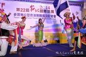 2014年台北國際旅展‧中美洲國家形象館~馬雅文化‧加勒比海‧火山咖啡:IMG_5813.jpg