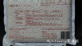 里仁天然安心食材-米製品〜銀川有機長秈糙米‧銀川有機純米麵條‧台灣米餅起士糙米菓‧台灣米食最健康美味:02DSC06618 (7).jpg