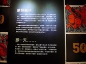 【展覽】老夫子50時空叮叮車~到台北松山文創園區搭乘叮叮車穿越時光隧道進入漫畫場景:03P1350437.jpg