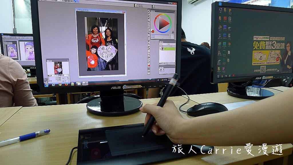 【聯成電腦】手機殼設計講座‧輕鬆運用Painter軟體製作獨一無二原創手機殼:P1610077.jpg