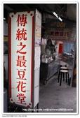 美食餐廳:18IMG_6341.jpg