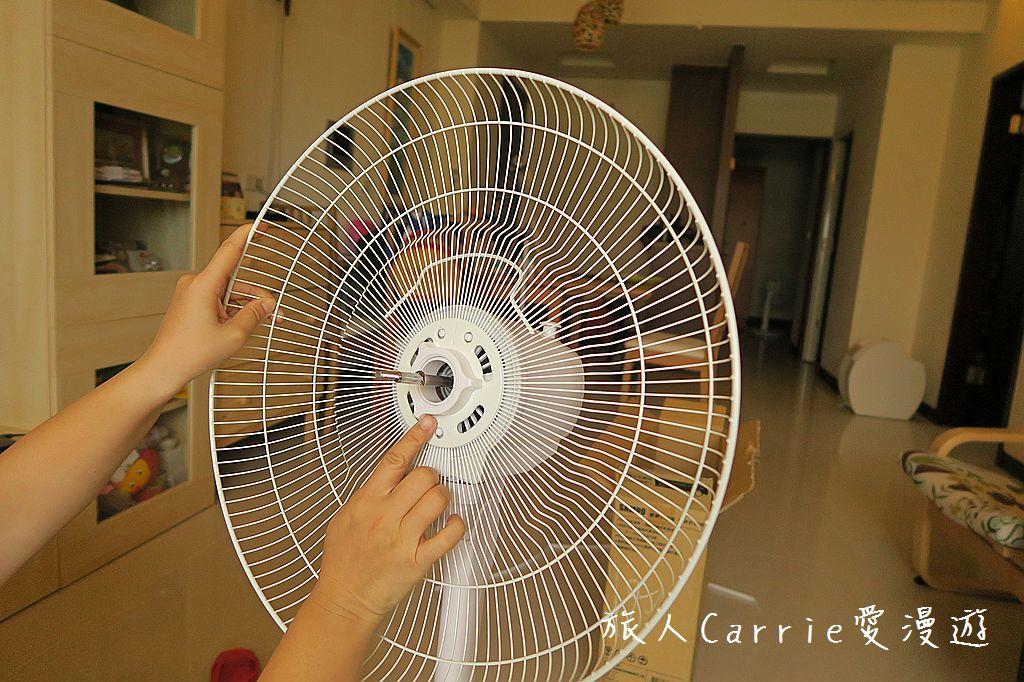 【居家】聲寶16吋星鑽型遙控立扇SK-FT16R~節能減碳 過個健康舒適的涼夏:IMG_4736.jpg