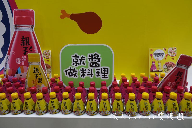 金蘭親子醬‧金蘭親子油膏〜日式兒童醬油讓小朋友不再偏食!親子雞肉丼‧親子鬆餅食譜烹調秘訣大公開!20:DSC07443.jpg