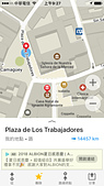 【古巴卡馬圭旅遊】卡馬圭(Camagüey)~古巴第三大城‧教堂城市‧世界文化遺產:06工人廣場(Plaza de los Trabajadores).PNG