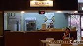 【台北大安】一府三味~道地台南風味的鍋燒意麵、海鮮泡飯專賣店:P1550721.jpg