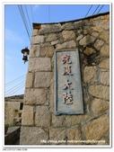 台灣馬祖:P1080114.jpg