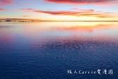 【玻利維亞旅遊】烏尤尼鹽沼 Uyuni「天空之鏡」Oasis Bolivia日落星空找水團~趣味影片:DSC09517.jpg