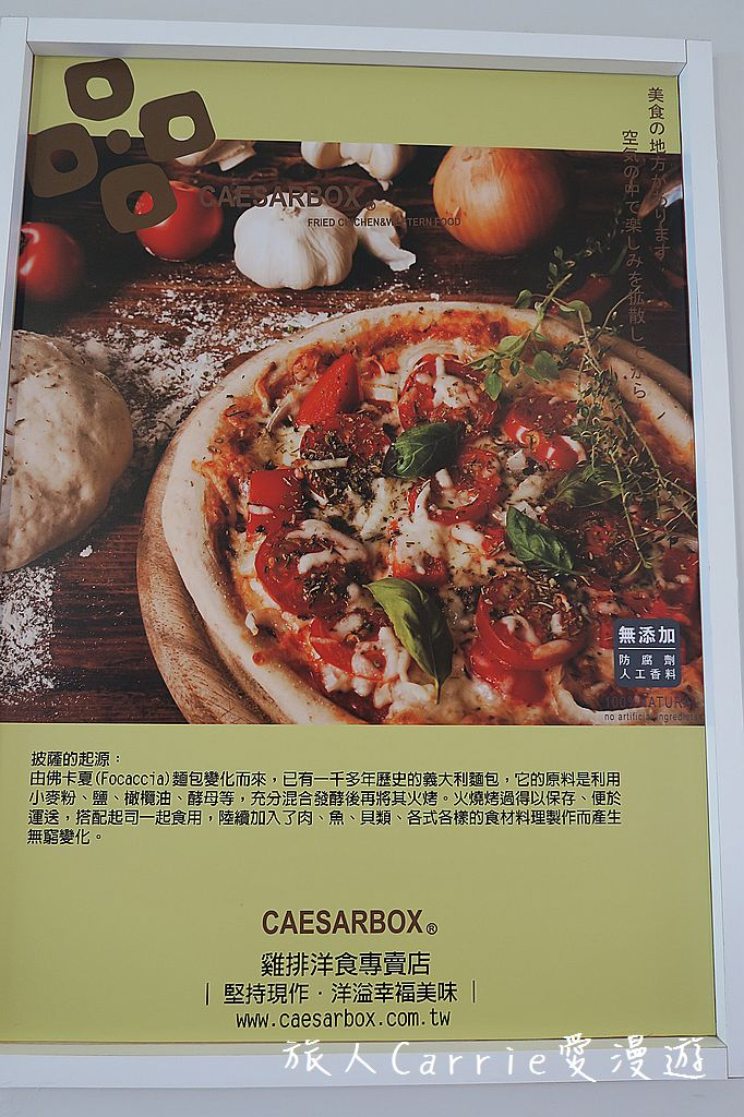 【台中西區】凱撒盒子CAESARBOX~和洋創作料理-薑母鴨烏龍麵讓味蕾驚艷!日式雞排洋食‧披薩‧匠: