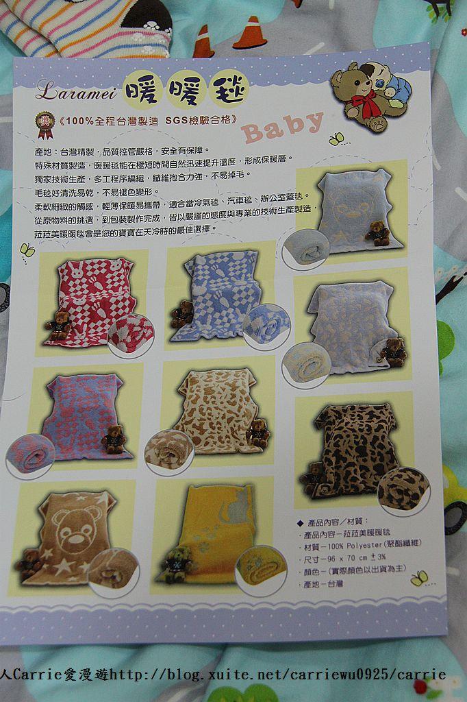 【產品】Laramei/華耀-兔寶寶暖暖毯~微笑MIT好東西,溫暖寶寶整個寒冬:IMG_0721.jpg
