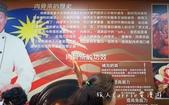 萬得富爸爸肉骨茶~第一家馬來西亞人到臺灣開的正宗藥膳肉骨茶‧新鮮溫體豬肉完美比例藥材香到爆炸‧捷運新:14IMG_9443.jpg