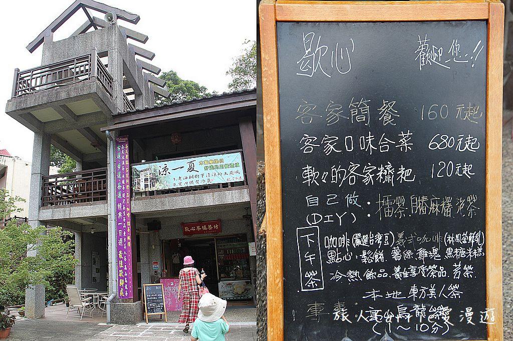 【苗栗】台灣好行獅山線-搭獅山南庄線來趟美食之旅:IMG_7428-1.jpg