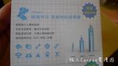 【產品】萊思Li-ZEY Comfosy 除菌宣言-愛寶貝抗菌噴霧系列~日本製居家健康好物:P1620346.jpg