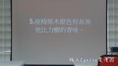 【導覽】中華基督教長老教會台北信友堂嗎哪團契第10组:由Carrie導覽大稻程:P1560750.jpg