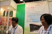 2014ITF台北國際旅展 全台12酒莊攤位~一起來暢飲美酒,乾杯! :IMG_6073.jpg
