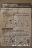 【居家】聲寶16吋星鑽型遙控立扇SK-FT16R~節能減碳 過個健康舒適的涼夏:IMG_4678.jpg