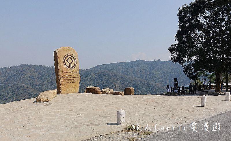 考艾國家公園/大山國家公園(Khao Yai National Park)~徜徉世界自然遺產,飽覽瀑:DSC05966.jpg