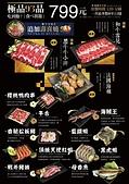 戰醬燒肉雙城店〜日本和牛+澳洲和牛+頂級海鮮+明治冰淇淋吃到飽‧寵物友善燒烤餐廳!【台北中山美食】:14-3.jpg