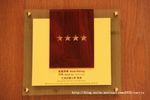 【桃園市】翰品酒店-桃園CHATEAU de CHINE~品味典雅與文化的商務行旅:19IMG_8028.jpg