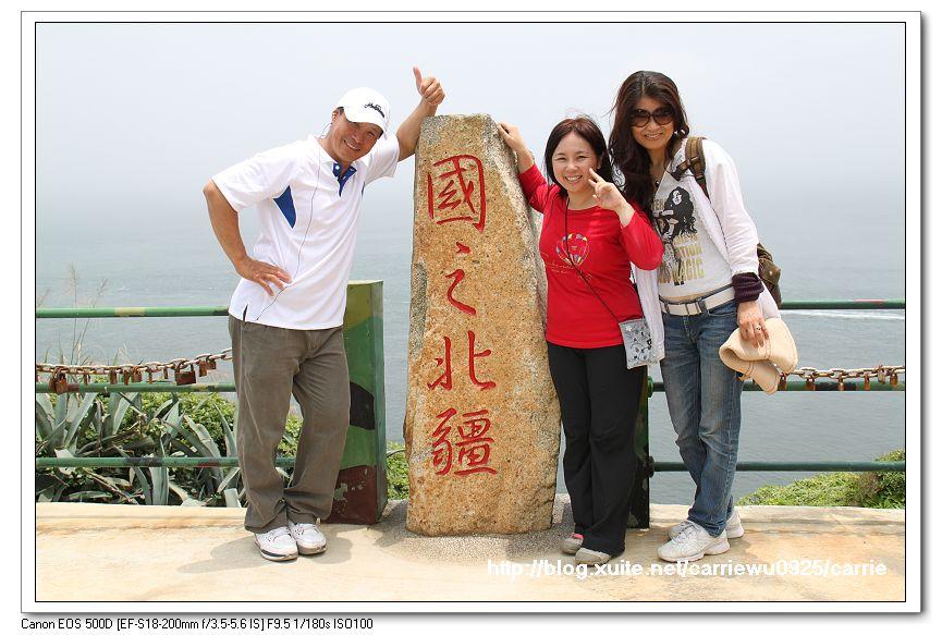 台灣馬祖:36IMG_5055.jpg