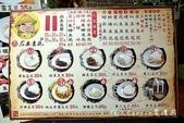【嘉義美食】品安豆花~傳承古法手工豆花‧嘉義必吃朝聖名店‧綜合豆花/豆漿豆花/檸檬豆花/豆漿&香草冰: