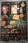 戰醬燒肉雙城店〜日本和牛+澳洲和牛+頂級海鮮+明治冰淇淋吃到飽‧寵物友善燒烤餐廳!【台北中山美食】:06DSC00791.jpg