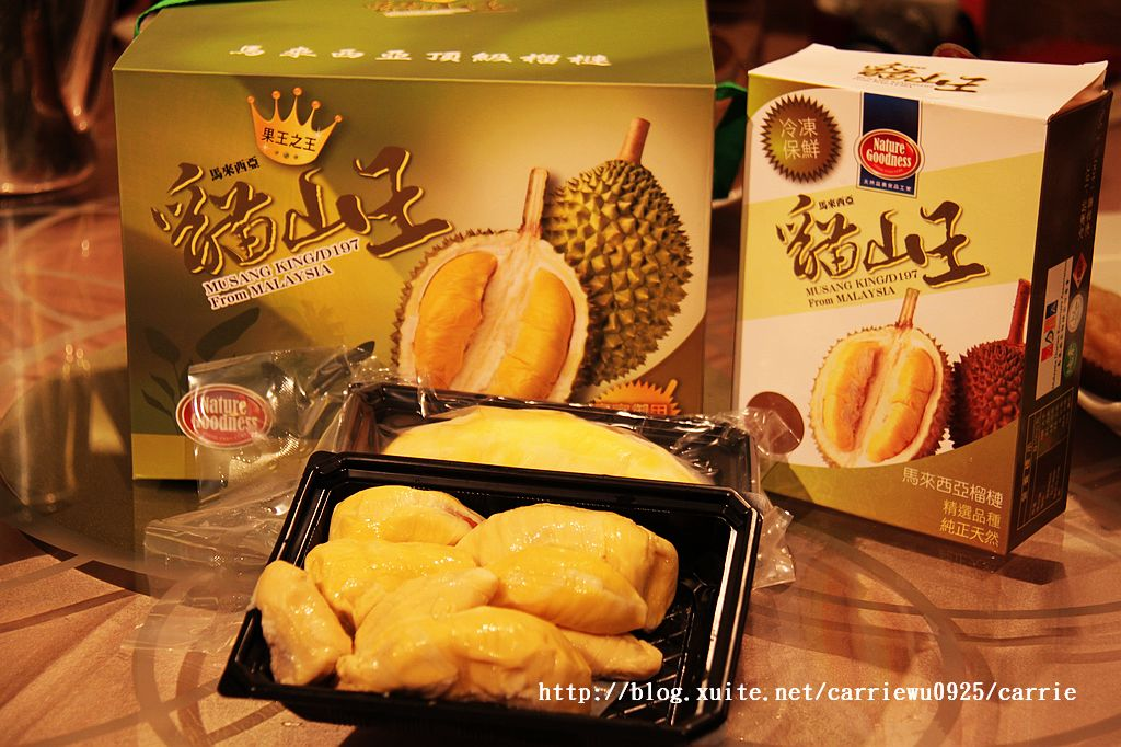 【產品】貓山王‧馬來西亞頂級榴槤~果王之王新鮮吃和創意料理都很讚:45IMG_5720.jpg