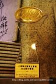 【台北市松山區】六星集足體養身會館~腳底按摩通體舒暢超過癮‧GSP優良服務店家:20IMG_9094.jpg