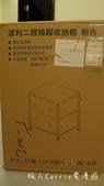波利二層抽屜收納櫃 粉色 一款實用指數高又大方順眼的抽屜收納櫃:P1620197.jpg