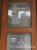 臺灣新文化運動紀念館~「用我們的口,說自己的文化」,活潑互動AR展演台灣自由意識覺醒歷程,還有日本水:10IMG_0040.jpg