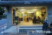 【新北板橋】咖啡因咖啡館~蔡英文小英曾蒞臨的巷弄隱藏版義式美食早午餐咖啡廳:IMG_2988.jpg