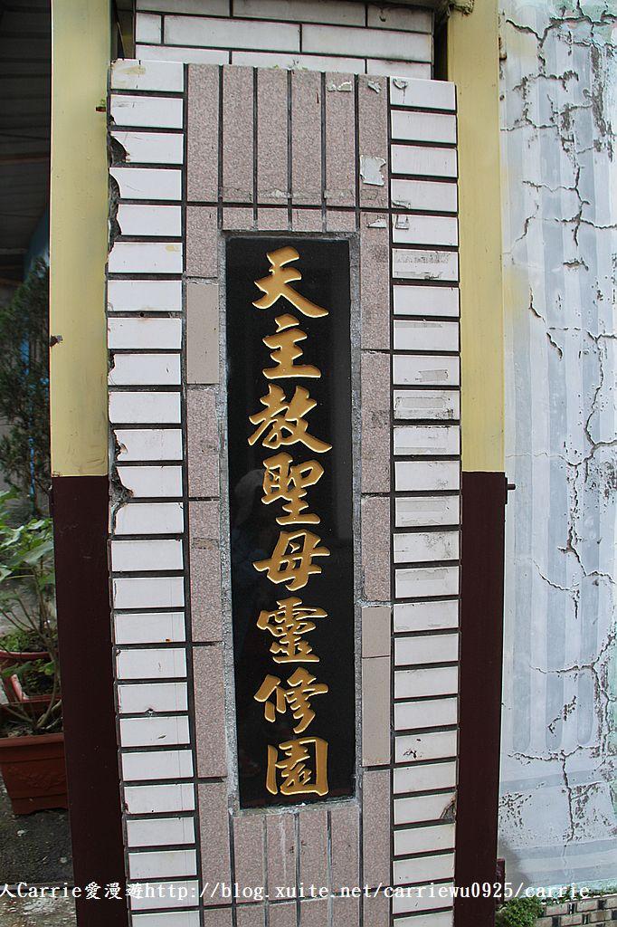 【桃園大溪】新峰社區綠竹筍~鮮甜爽脆夏正當令‧豆麥埤塘生態公園:IMG_5295.jpg