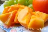 【水果團購宅配】果夏GrowShop~水果箱‧蓁園農產 雙人天天6種水果一週份量 帶來滿滿活力:10IMG_9138.jpg