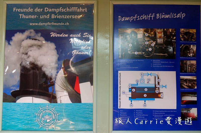 施皮茨(Spiez)搭乘「懷舊輪槳蒸氣船」暢遊圖恩湖(Thunersee)‧奧伯霍芬城堡(Oberh:DSC09706.jpg