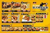 科科克德式燻烤炸雞~烤雞+炸雞雙重美味同時品嚐!比傳統炸雞多六道工法的全台原創排隊好店!【新北新店美:菜單.jpg