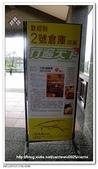 台灣新北市三芝:09P1160398.jpg