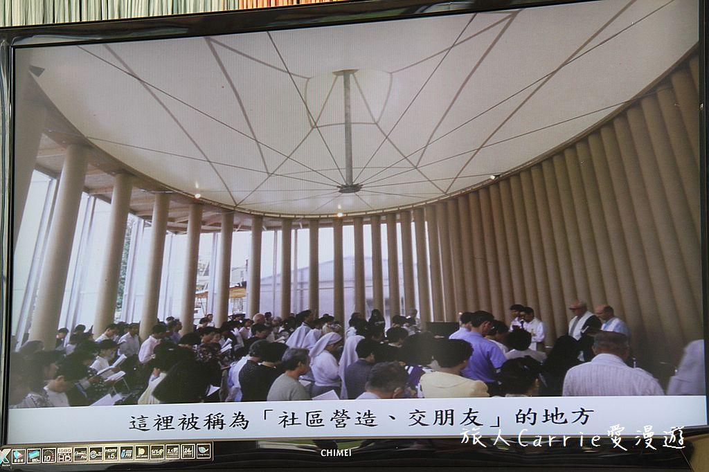 【南投埔里】紙教堂Paper Dome~來自日本的桃米生態村精神堡壘:IMG_0980.jpg