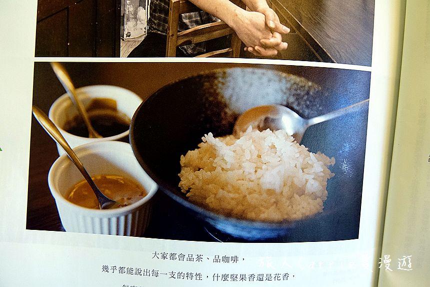 【天下雜誌微笑季刊:誠食款款行】發掘愛、記憶和夢想的食物~台東池上-王群翔慢食家宴‧苗栗南庄-Val: