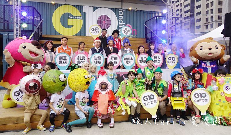 桃園G10 GO!市集~網美、文青、工業風3大主題﹗「無人商店」輕鬆一嗶購物趣﹗異國料理+萌系甜點+:01DSC06725.jpg