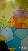 樹林 企鵝家族幼兒園/托嬰中心〜20年全美語教學經驗,室內室外活動空間寬廣,安全設施完善,教學方式活:10DSC01396 (2).jpg